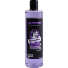 Víceúčelová kolínská voda Levandule / 400 ml