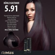 Barva na vlasy Světle hnědý ledový kaštan 5.91