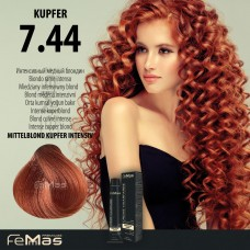 Barva na vlasy Blond měděná intenzivní 7.44