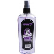 Víceúčelová kolínská voda Levandule / 150 ml